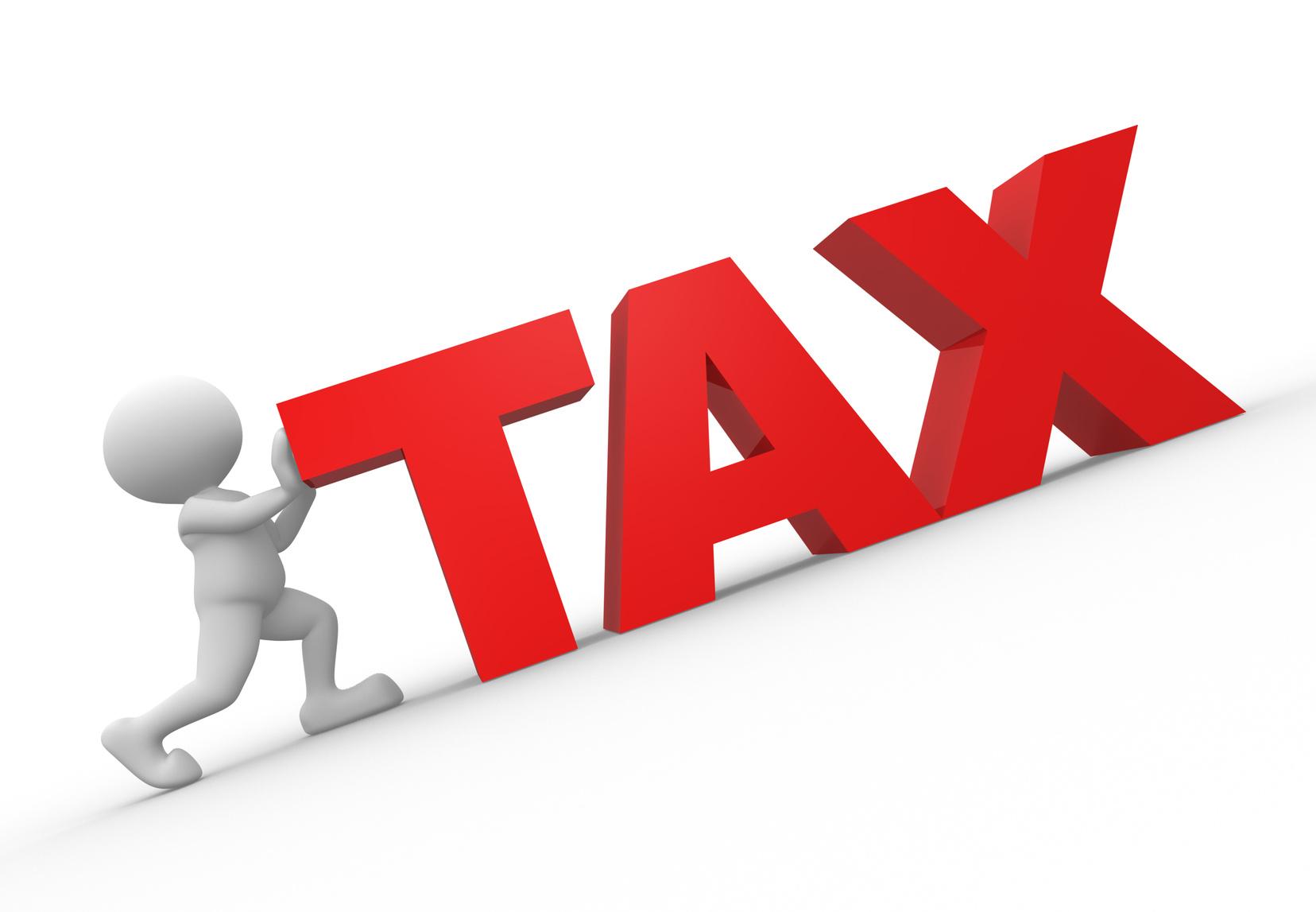 税のイメージ